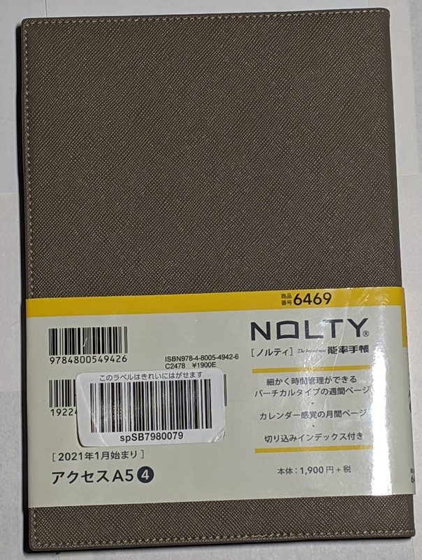 Nolty 6469 back cover