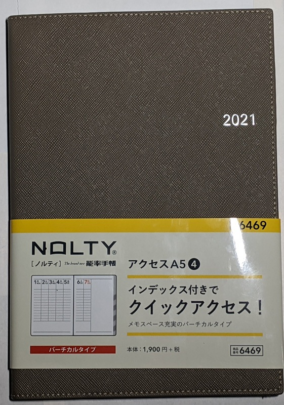 Nolty 6469 cover