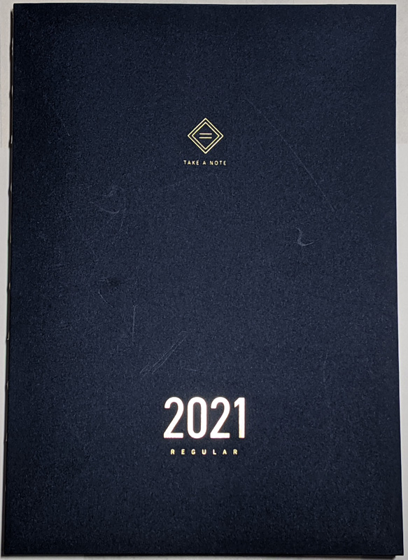 Take a note planner cover (2021)